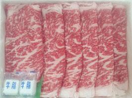 上州牛サーロインすき焼き用