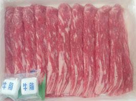 上州牛ランプすき焼き用