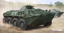 German SPW-70