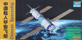 Chinesisches Raumschiff