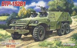 BTR-152 V1