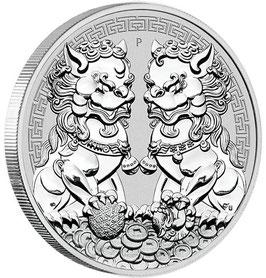 Guardian Lions, Double Pixiu, Wächterlöwen, 1 Oz Silbermünze, 2020