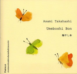 Asami Takahashi - Umeboshi Bon - libro con disegno firmato