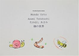 Asami Takahashi - Mondo Orto - con 3 monotipi firmati
