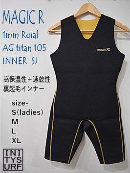 MAGIC 1mm Roial AG titan 105 インナー ショートジョンタイプ