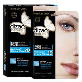 Dizao BOTOMaske 3D-Hyaluronic Wrinkle Filler (5-er Pack)