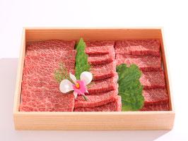 京の肉 焼肉用