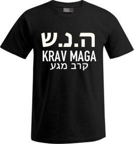 HNS Shirt Black