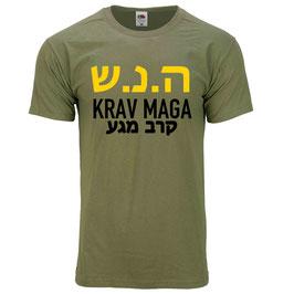 HNS Shirt Olive