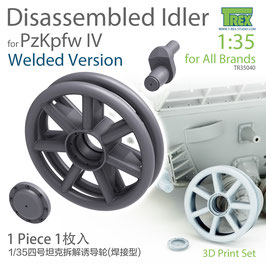 TR35040  1/35 PzKpfw IV Family Disassembled Idler Welded Version (1 piece)