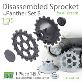 TR35032 1/35 Panther Disassembled Sprocket Set B