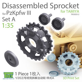TR35033-2  1/35 PzKpfw III Disassembled Sprocket Set A for TAMIYA (1 piece)