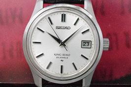 キングセイコー カレンダー 4402-8000