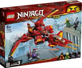 LEGO NINJAGO Kais Super-Jet