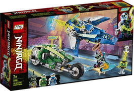 LEGO NINJAGO Jay und Lloyds Power-Flitzer