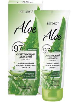 Осветляющий алоэ-крем для лица «Энергия сияния. Антиоксидантная защита», Aloe 97%, 50мл.