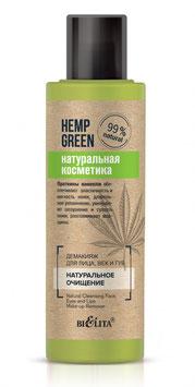 Демакияж для лица, век и губ «Натуральное очищение», Hemp green, 150мл