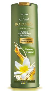 """Гель для душа с драгоценным маслом арганы """"Райская франжипани и шафран"""", Exotic botanica, 500мл."""