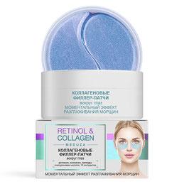 Коллагеновые филлер-патчи вокруг глаз, Retinol+Collagen Meduza, 60шт (30пар)