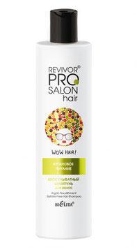 """Бессульфатный шампунь для волос """"Аргановое питание"""", Revivor Pro salon hair, 300мл"""