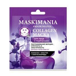 """Collagen-маска для лица и подбородка """"Разглаживание морщин, упругость и эластичность"""", Maskimania, 1шт"""