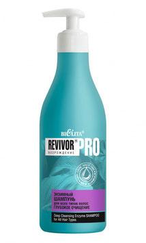"""Энзимный шампунь для всех типов волос """"Глубокое очищение"""", Revivor Pro возрождение, 500мл"""