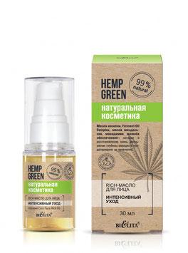 Rich-масло для лица «Интенсивный уход», Hemp green, 30мл