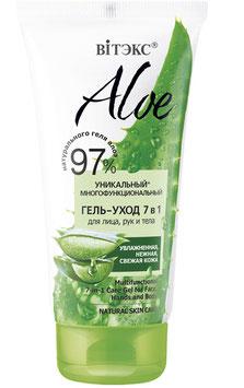Уникальный многофункциональный гель-уход 7 в 1 для лица, рук и тела,  Aloe 97%, 150мл.