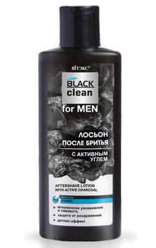 Лосьон после бритья с активным углем, Black clean for men, 150мл.