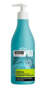 """Шампунь для нормальных волос """"Мгновенное преображение"""", Revivor Pro возрождение, 500мл"""