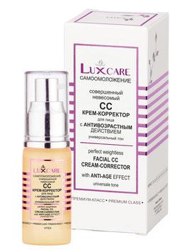 CC-крем-корректор для лица с антивозрастным действием, Lux care, 30мл.