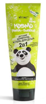 Panda-bubble 2в1 детский шампунь и гель для душа, Kosmo kids, 250мл.