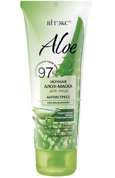 Ночная алоэ-маска для лица «Антистресс», несмываемая, Aloe 97%, 75мл.