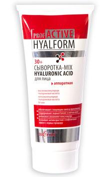 СЫВОРОТКА-MIX HYALURONIC ACID ДЛЯ ЛИЦА АППАРАТНАЯ 30+, PROF ACTIVE HYALFORM,