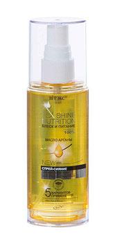 Спрей-сияние масло арганы для всех типов волос, Блеск и питание, 75мл.