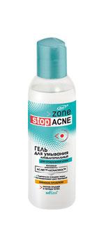 Гель для умывания антибактериальный, Zone stop acne, 150мл