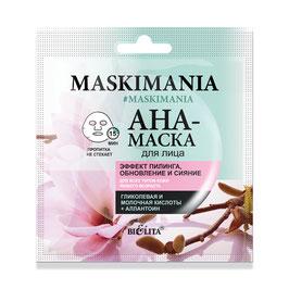 """AHA-маска для лица """"Эффект пилинга, обновление и сияние"""", Maskimania, 1 шт"""
