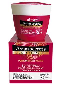 Крем для лица и кожи вокруг глаз от первых морщин ночной 30+, Секреты Азии, 45мл.