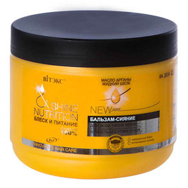 Бальзам-сияние масло арганы+жидкий шёлк для всех типов волос, Блеск и питание, 500мл.