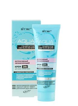 Интенсивный увлажняющий крем для лица 24ч, Aqua active, 50мл.