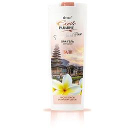 "Spa-гель для душа ""Бали"", Exotic paradise, 500мл."