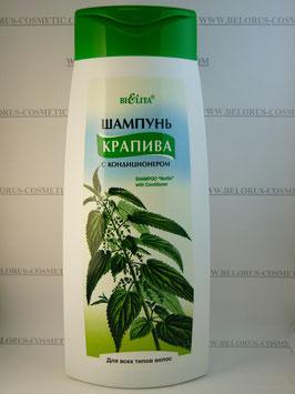 "ШАМПУНЬ-КОНДИЦИОНЕР ""КРАПИВА"", 480мл."