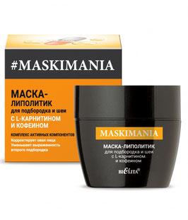 Маска-липолитик с L-карнитином и кофеином для подбородка и шеи, Maskimania, 50мл