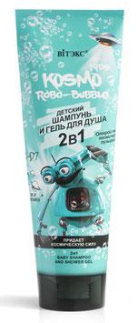 ROBO-BUBBLE 2в1 ДЕТСКИЙ ШАМПУНЬ И ГЕЛЬ ДЛЯ ДУША, KOSMO KIDS, 250мл.