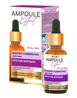 Филлер-сыворотка для лица против морщин с миорелаксирующим действием, Ampoule effect, 30мл