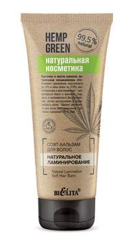 Софт-бальзам для волос «Натуральное ламинирование», Hemp green, 200мл
