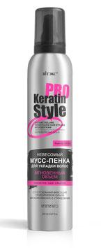 Невесомый мусс-пенка для укладки волос, Keratin pro styling, 200мл.