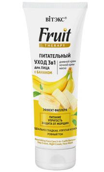 Питательный уход 3в1 для лица с бананом, Fruit Therapy / лицо, 75мл.