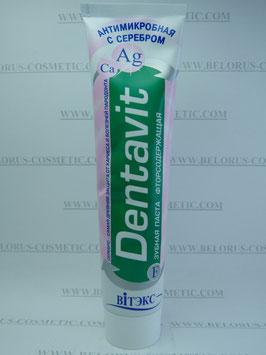 """Зубная паста фторосодерж. """"Дентавит"""" антимикробная с серебром, 160г."""