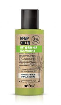 Тоник для лица, шеи и декольте «Натуральное увлажнение», Hemp green, 95мл